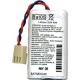 Batterie d'alarme pour Daitem BATLI05